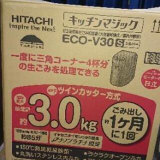 【新品未使用】生ゴミ処理機   肥料に