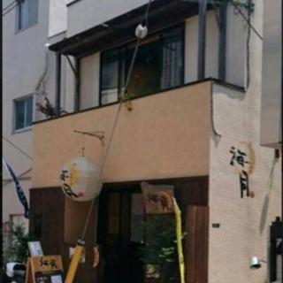 急募‼️鎌倉ごはん海月キッチン、ホール