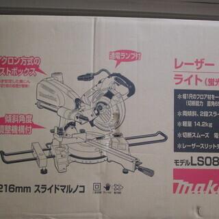 マキタ スライドマルノコ LS0814FL 未使用