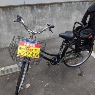 【新入荷】あさひ自転車 シティサイクル ボビータウン 266HD...
