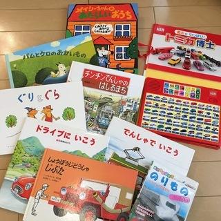 (商談中)乗り物好きの子にピッタリ!絵本、パズル、DVD、プレイ...