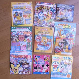 子供用 DVD10枚