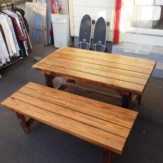 ビンテージ 北見地方カラマツセンター製造 無垢材 テーブル&ベン...
