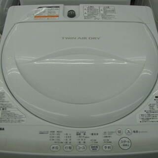 【安心の国内メーカー】TOSHIBAの洗濯機あります!