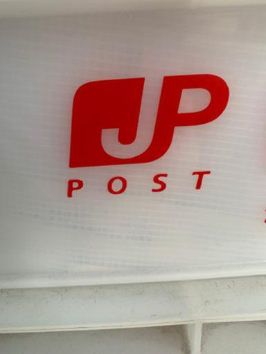 大阪 東 郵便 局