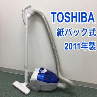 【ご来店限定】東芝 紙パック式 掃除機 2011年製*
