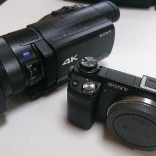 FDR-AX100 / NEX-6 / FE28-70mm