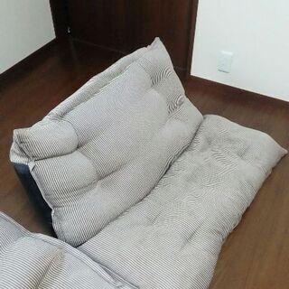 中古品 リクライニング座椅子 2人用2こセット