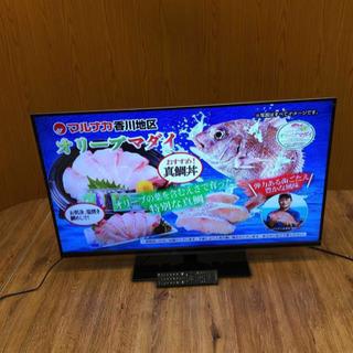 ★綺麗★TOSHIBA REGZA 47インチ 薄型 液晶テレビ...