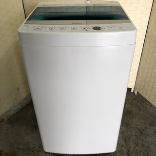🌈🌟🌈高年式‼️5.5kg洗濯機☝️😁