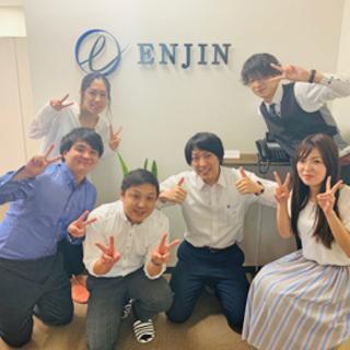 日払いOK★通信業界イベントスタッフ