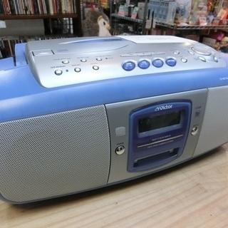 Victor CD・MDポータブルシステム RC-MD330 2...
