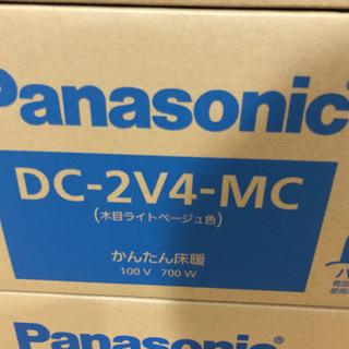値下 引取限定 新品 Panasonicホットカーペット 2畳相...