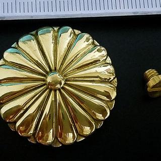 金色の菊紋 真鍮製 コンチョ ボタン 大 * 菊 ご紋 御紋 横...