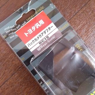 【5300円】全国送料込 新品未使用 ビートソニック トヨタ用 ...