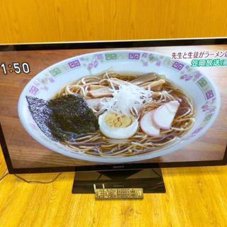 SONY BRAVIA★46インチ★大画面★液晶テレビ KDL-...
