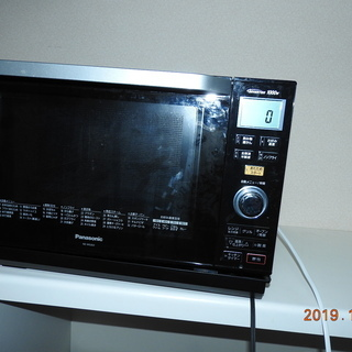 電子レンジ Panasonic NE-MS263