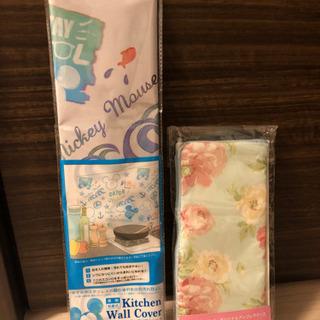 ♪①キッチン用品と②折りたたみ傘カバー♪