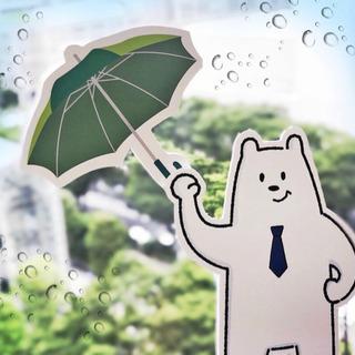 【就活相談会 開催】