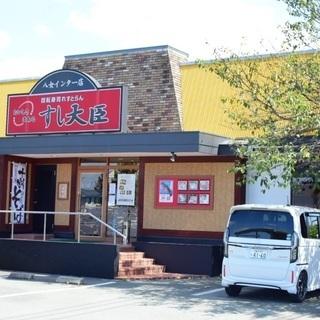 福岡県 八女インターそばの回転ずし 「すし大臣の八女インター店」...
