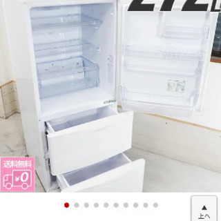 AQUA冷蔵庫☆オーブンレンジのセット