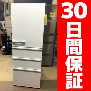 【カード決済可能】2018年製 アクア 355L 4ドア冷蔵庫 ...