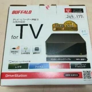 【8000円】本州送料込 新品 大容量2TB バッファロー 外付...