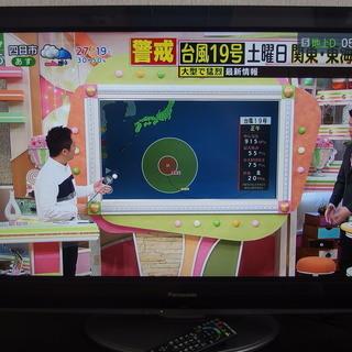 Panasonic VIERA37型液晶テレビ TH-L37D2...