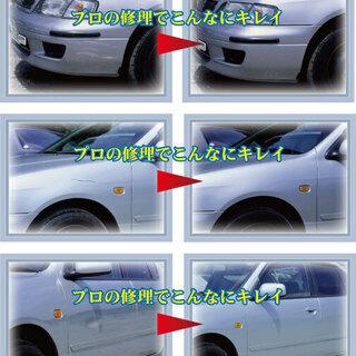 車のことならお任せ!!