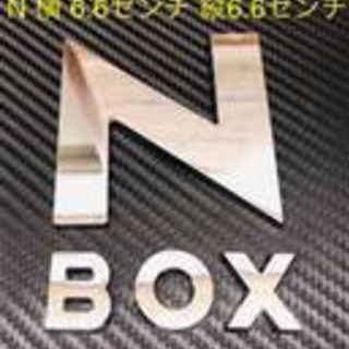 【N-BOX シルバーエンブレム純正 】
