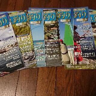 美品   魚釣りの本  8冊  日本の魚釣り  ルアー 友釣り ...