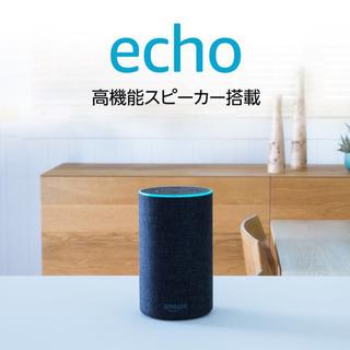 【新品未開封9/6到着品】Echo 第2世代 - スマートスピー...