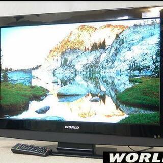 地デジ 32型液晶テレビハイビジョン !!