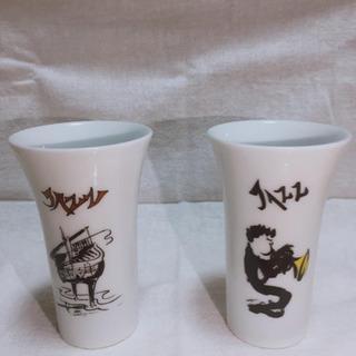 日野皓正デザインカップ