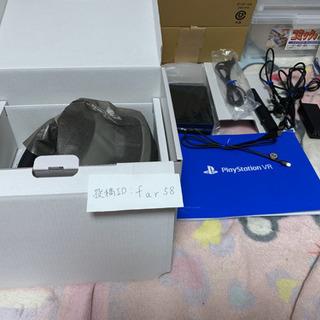 PS4 500GB VRセット おまけ付き
