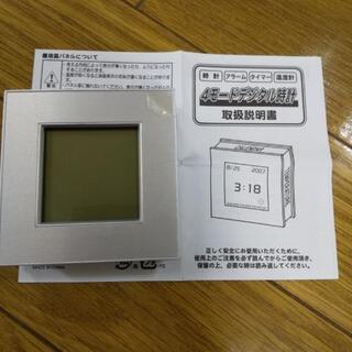 4モードデジタル時計電池付(未使用)