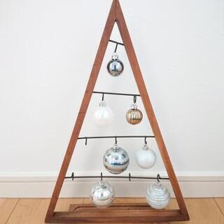 【北欧】実用的なクリスマスツリー