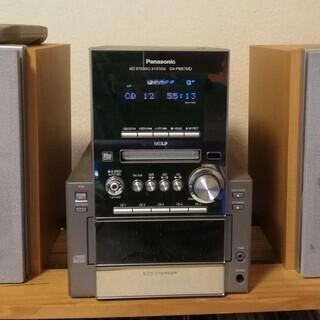 Panasonic ミニコンポ SC-PM57MD  難あり