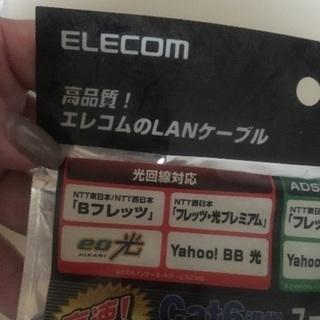 新品未使用LANケーブル
