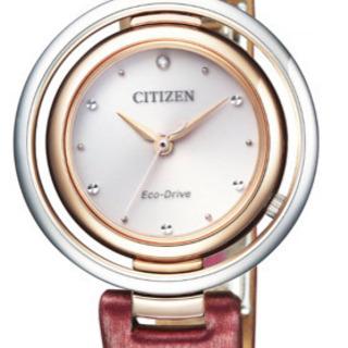 【送料無料】腕時計 CITIZEN EM0669-21X …