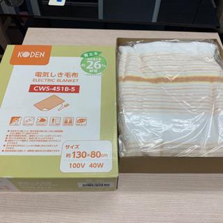 ★未使用  KODEN. 電気しき毛布