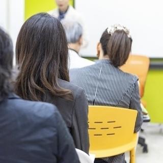 11/18(月)0から始めるビジネスコーチ養成講座【副業・週末起業に最適、リスク0でできる、未経験からでもビジネスコーチになれる方法教えます】 - セミナー