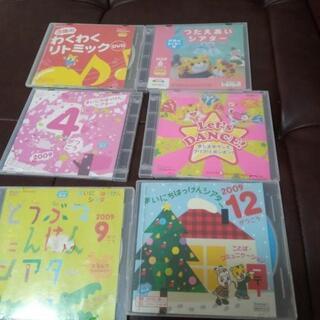 チャレンジ DVD6枚 ほっぷ ぷち リトミック