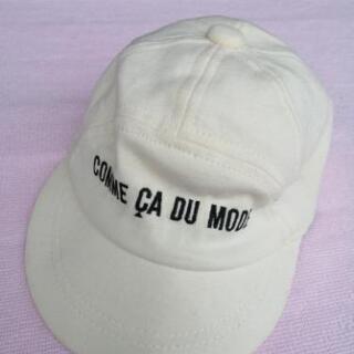 コムサ・デ・モード/キャップ