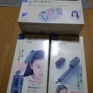 ナショナル松下電工 スチームクルクル潤風 EH899  1セット...