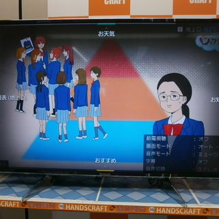 【引取限定】TV テレビ 中古品 TH-43EX750 2017...