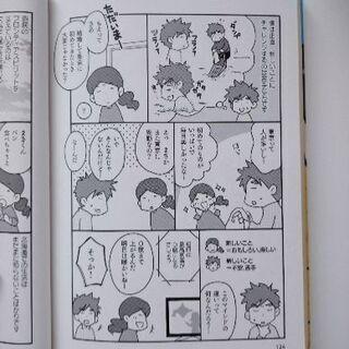 もっと!北海道民のオキテ - 本/CD/DVD
