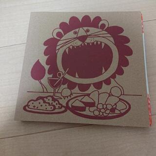 シール絵本 食べ物系 定価1,100円