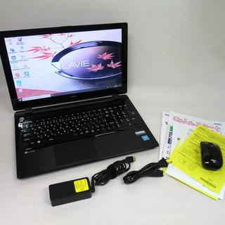 『キャッシュレス決済対応』NEC★ノートPC★PC-NS150C...