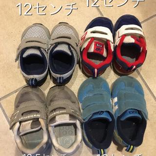 幼児靴 asics ニューバランス  12センチ 12.5センチ...